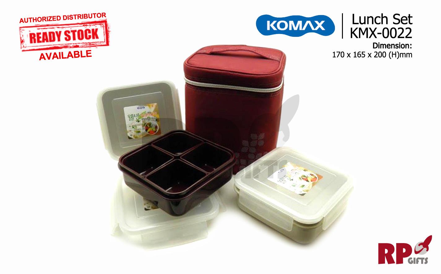Brand - Komax